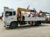 新款8噸16噸傑龍隨車吊最低價零首付佳木斯