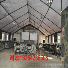 抗震救灾指挥帐篷, 户外演习指挥帐篷
