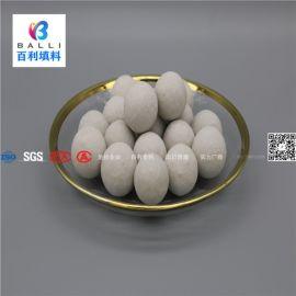 活性氧化铝球干燥剂 强效除氟活性氧化球