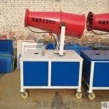 西安 供应雾炮机13772162470