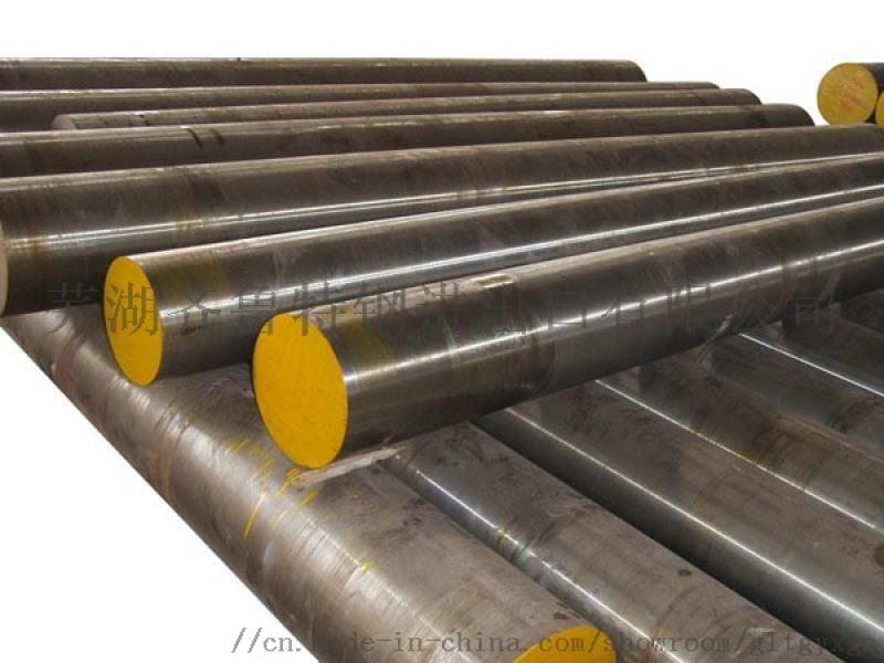 9Cr2|9Cr3Mo|9Cr1Mo /冷轧工作辊+锻造圆钢-冶金轧辊*支承辊