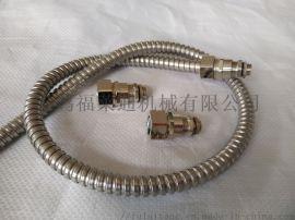 包塑软管 金属包塑管 双扣金属穿线管