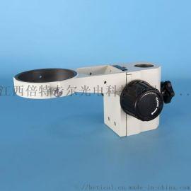 体视顯微鏡调焦支架 镜头托架 單筒视频