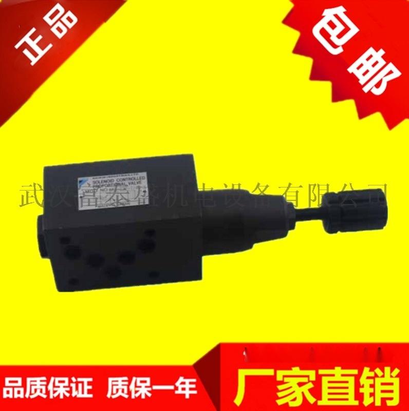 供應YDL-E15DQ,電磁閥/壓力閥