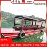 青海海北木制旅游木船质量过硬