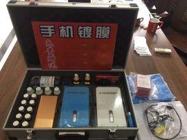 多弧离子镀膜机跑江湖录音新产品拆解分析