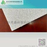 貝森環保高效發泡陶瓷基材光觸媒催化過濾網