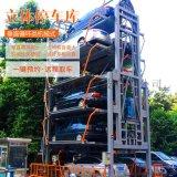 Yao停车立体车库物联网垂直循环车库设备