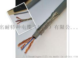 双护套屏蔽拖链电缆TRVVP 4*1.5柔性耐弯曲