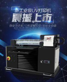 北京31度彩印小型uv打印机哪家强