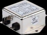 賽紀電源濾波器220V交流單相單級淨化抗干擾EMI