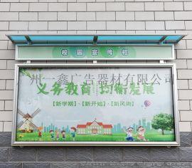 不锈钢宣传栏校园橱窗户外广告牌公告栏展示架告示栏
