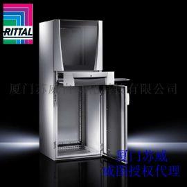SK3241100 威图rittal 机柜风扇