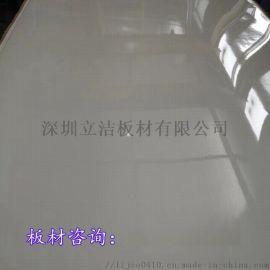 热固性树脂浸渍纸高压装饰层积板12.7mm厚理化板