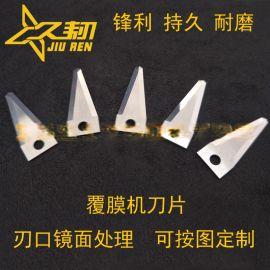厂家供应覆膜机刀片  高速钢覆膜机刀片