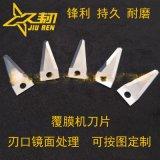 廠家供應覆膜機刀片  高速鋼覆膜機刀片