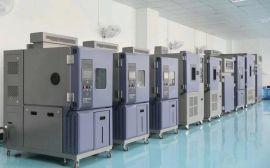 湿热可调恒温箱,实验用高低温试验箱