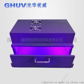 UVLED固化炉 uv固化箱 uvled烤箱