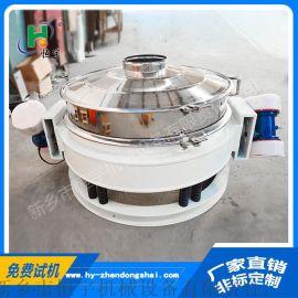 新乡化工直排筛厂家,定制除杂双震源直排式筛分机