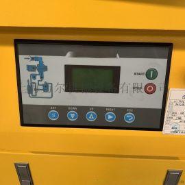 国产普通工频空压机控制器主控器普乐特电脑板MAM870 (MAM-870)
