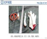矽膠模具的製作流程方法