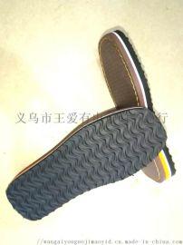 孺子牛鞋底 手工勾鞋毛线保暖棉拖鞋鞋底 DIY防滑耐磨腾龙拖板