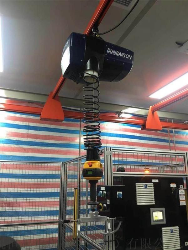 助力机械手 智能提升机,电动平衡吊