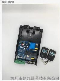 停车场控制主板 防砸道闸控制器 433遥控器主板