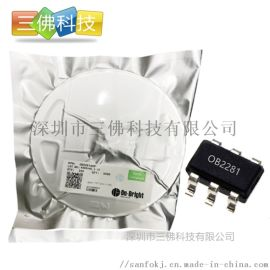 OB2281AMP原装AC-DC电源IC
