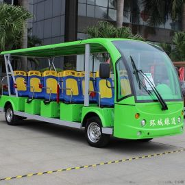 鑫跃 纯电动旅游观光车 景区游乐场观光电瓶车