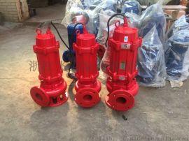 无堵塞电压离心泵立式污水排污泵