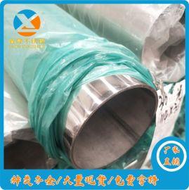 洛阳316不锈钢管道108*3.0mm耐腐蚀酸洗面