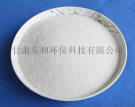 厂家供应聚丙烯酰胺 非离子洗煤絮凝剂
