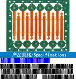 生產軟硬結合批量PCB板