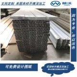 鋁合金陽臺洗衣櫃型材供應 北歐吊櫃組合型材