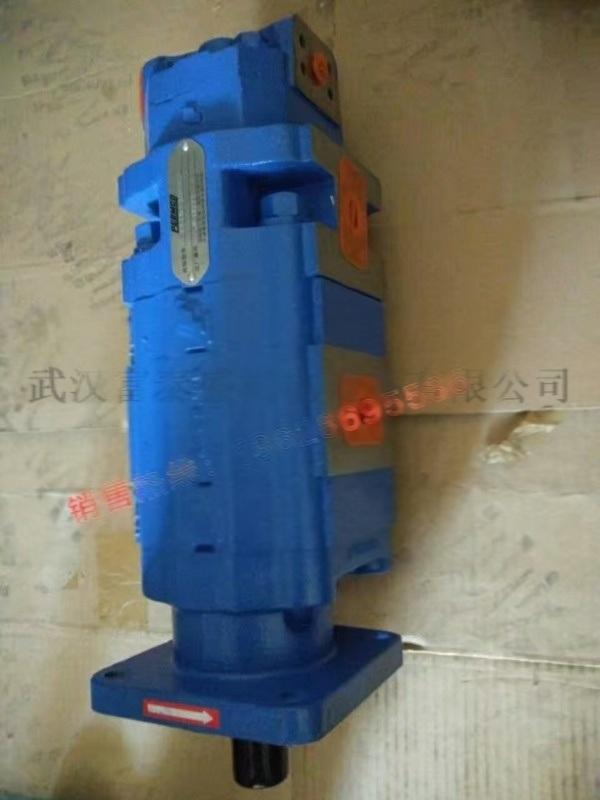 【供应】P124B185UDZA07-54PBZA07-1高压齿轮泵