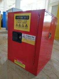 可燃液体安全存储柜,可燃化学品防火柜