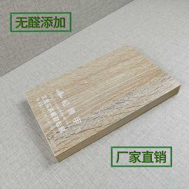 木料板材 家具板材 家具生态板 厂家定制