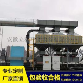 RCO吸附脱附环保设备催化燃烧有机废气方案