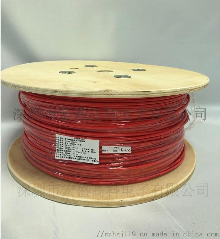 自恢復感溫電纜(線型感溫電纜安裝)