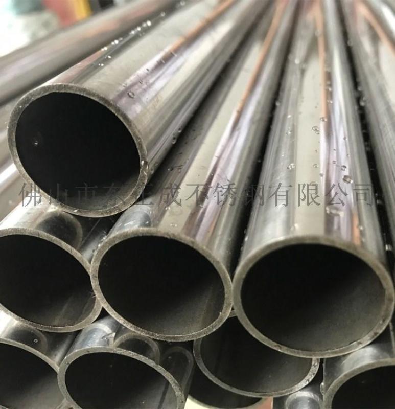 珠海不锈钢装饰管,SUS304不锈钢装饰管