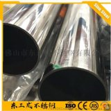 萬寧不鏽鋼管材 304不鏽鋼管 生產廠家