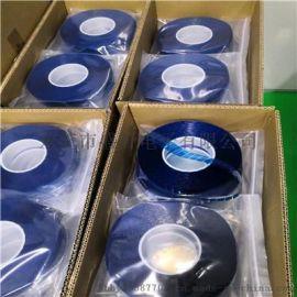 东莞厂家生产蓝色高粘粘膜纸
