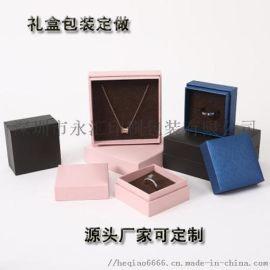 礼品包装盒定制深受客户喜爱原因是什么