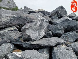 日式枯山水石点缀造景石材 天然吨位黑山石