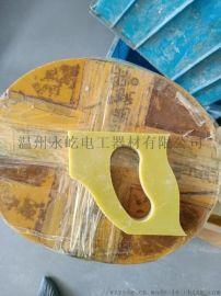 锯柄加工3240环氧板材质