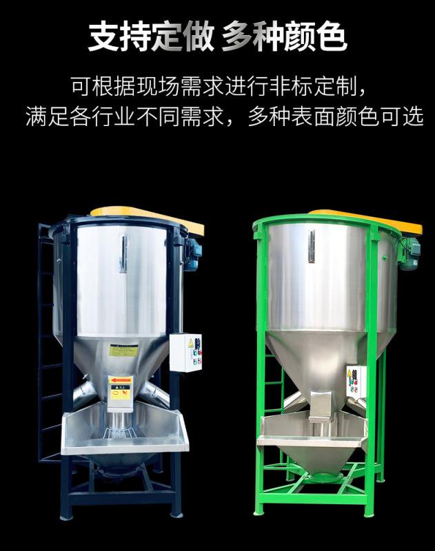 不鏽鋼塑料攪拌機 湖南衡陽 造粒色母拌料機