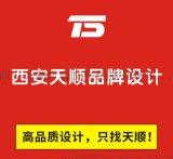 西安曲江画册设计、宣传册设计、logo设计专家