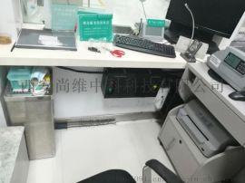 银行柜台线路整理归纳电源集中理线盒