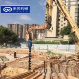 小型挖坑機 工程螺旋鑽挖機鋼軌打孔機